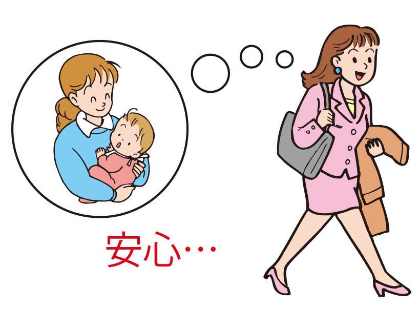 函館タクシー子供の一時保育・留守番サービスイメージ