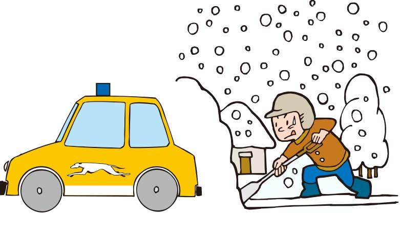 函館タクシーの通院前道路確保サービスで雪かきをしているイラスト