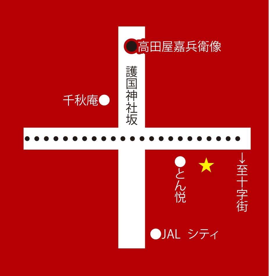 後藤精肉店周辺地図