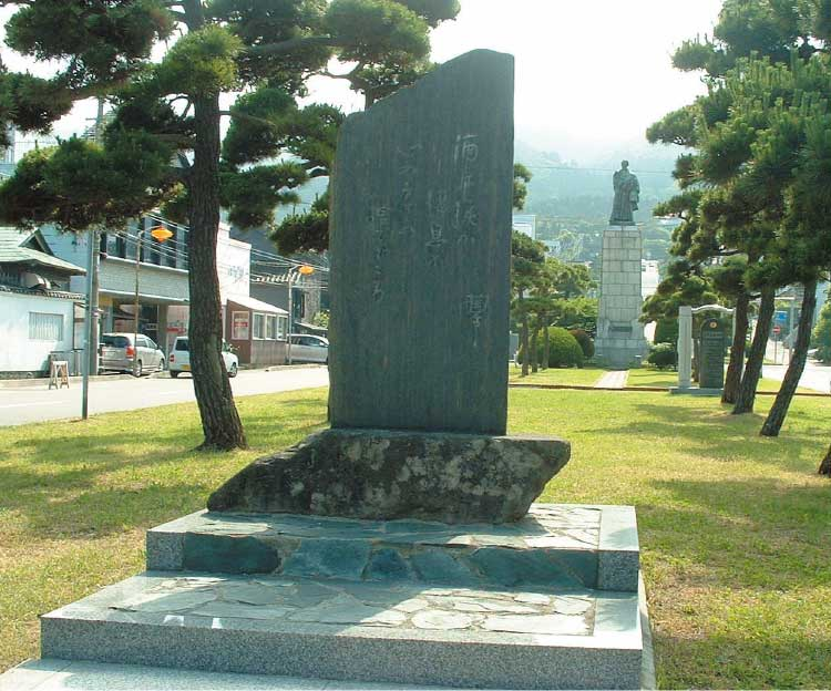 高橋掬太郎の碑