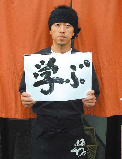 ○△□焼函館冨紗家店主福士ハルオさん