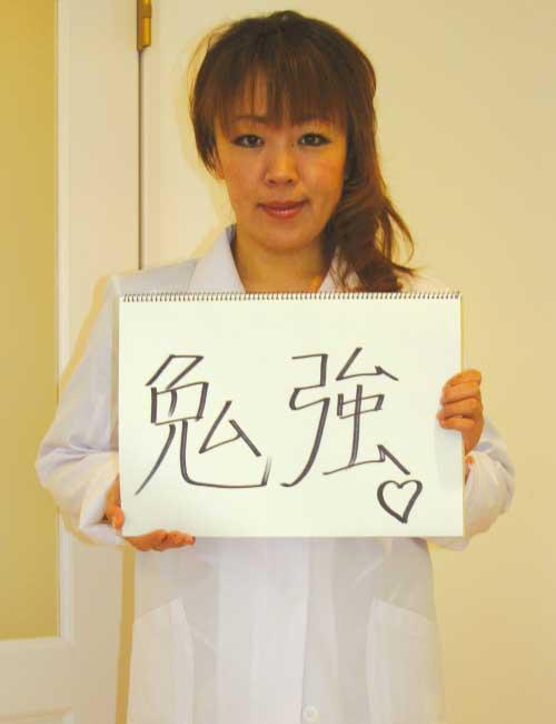 株式会社モアローズ代表取締役村上有香さん