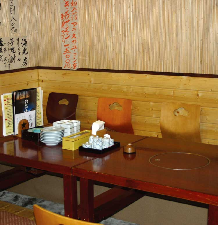 函館海鮮料理海光房座席