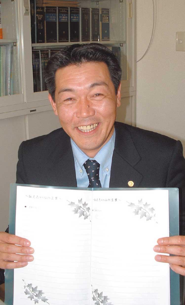 松田聡さん