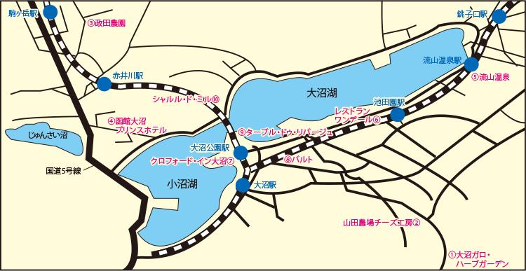 大沼の観光スポット・グルメマップ