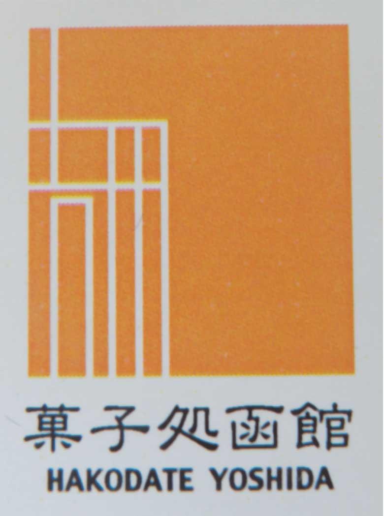 吉田食品のオリジナル商品についてるマーク