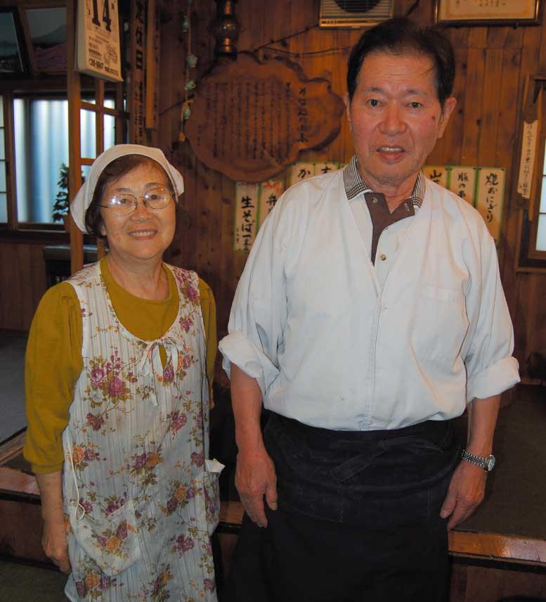 三條屋店主の鈴木栄一さんと寿万子さん