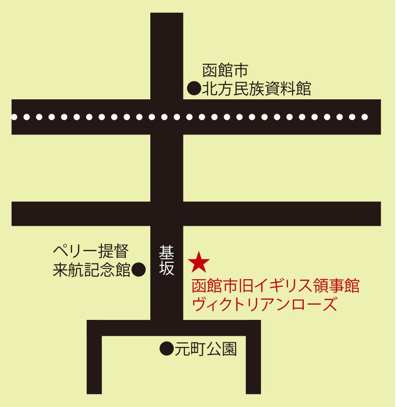 函館市旧イギリス領事館周辺地図