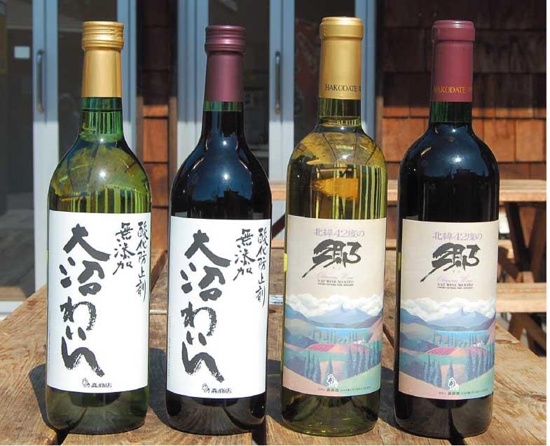 森商店の無添加オリジナルワイン