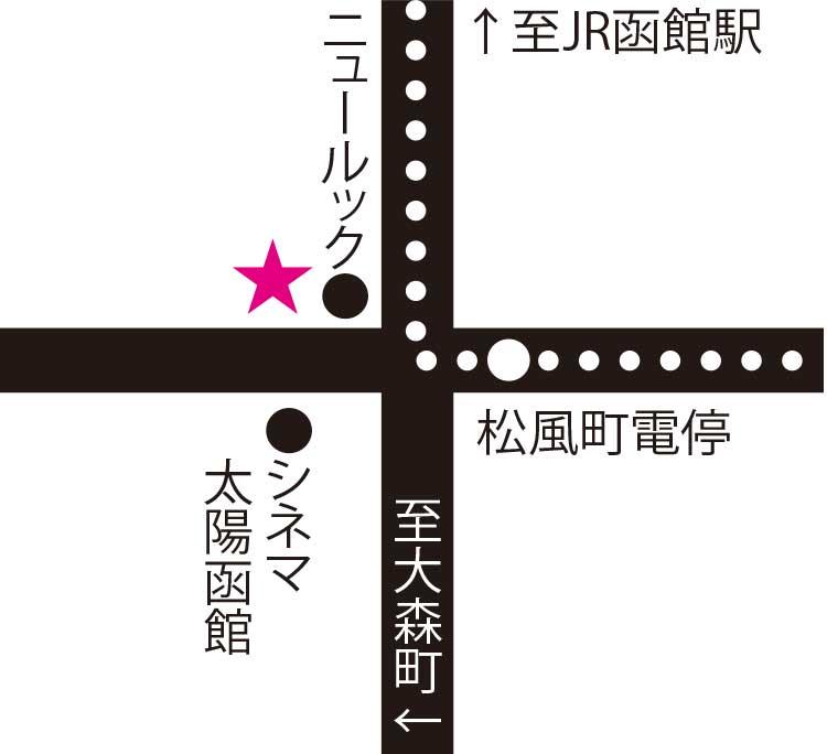 カフェポルト函館周辺地図