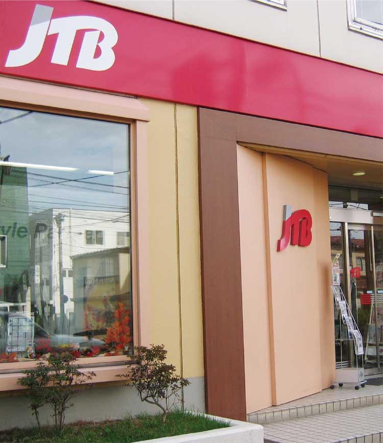 JTB北海道 函館支店外観
