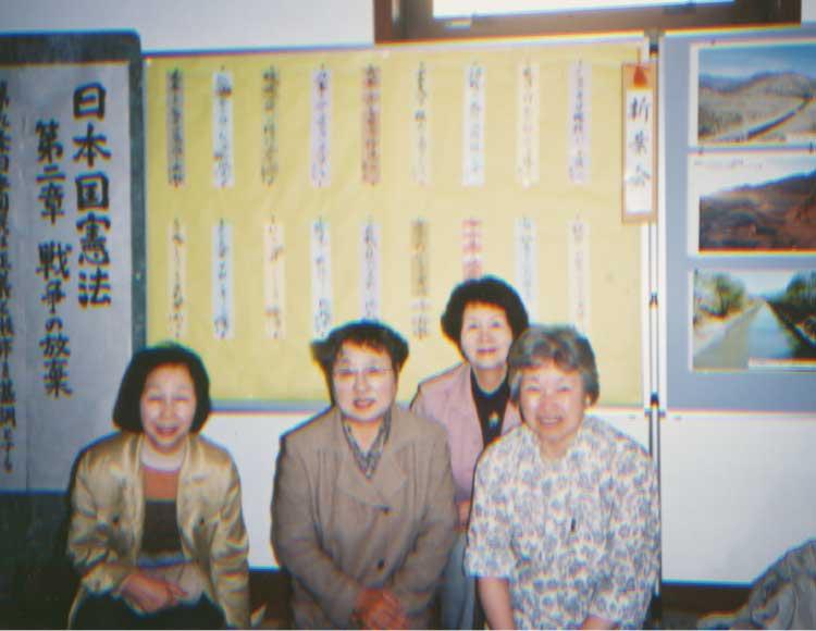 新日本婦人の会の会員達