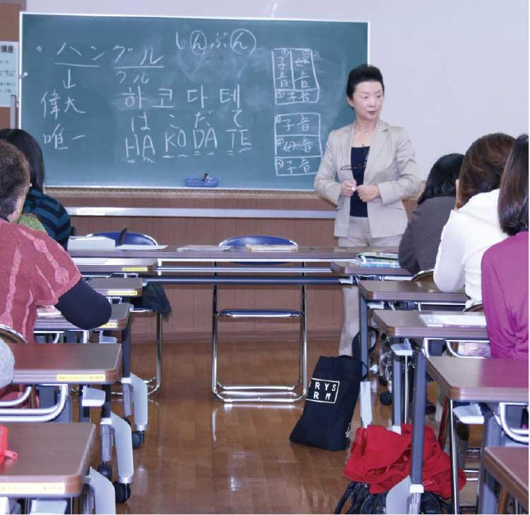 韓国語教室の韓国語講座