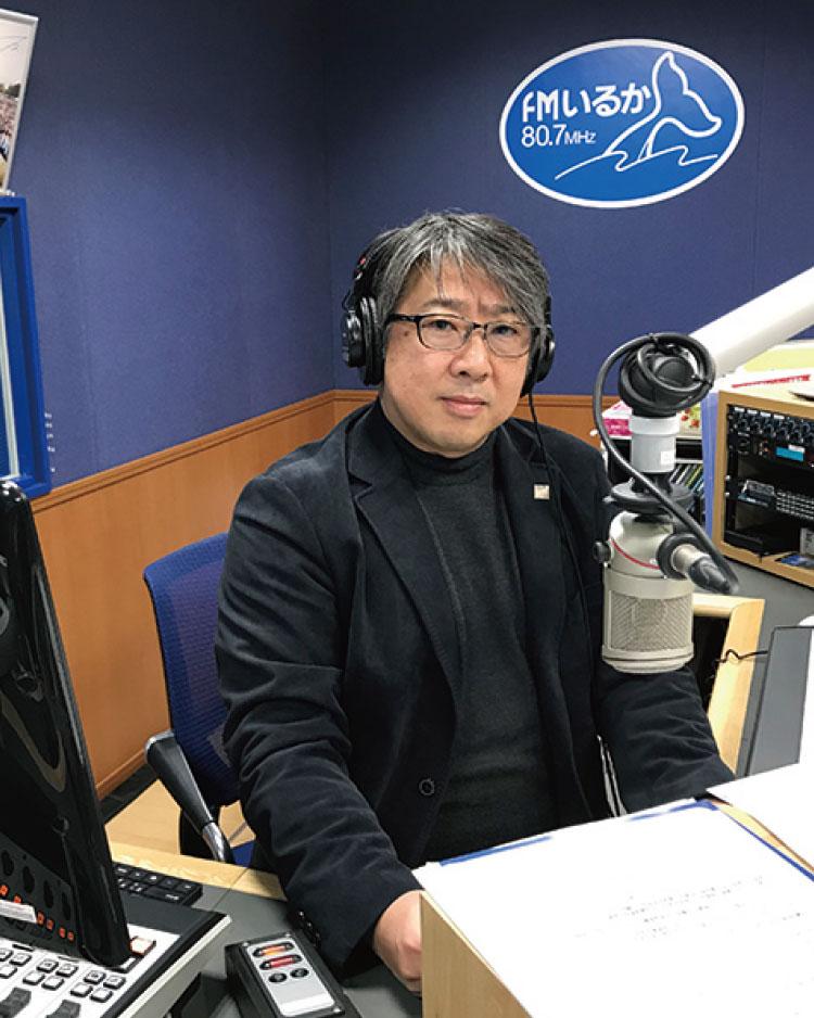 『FMいるか』局長 宮脇 寛生さん
