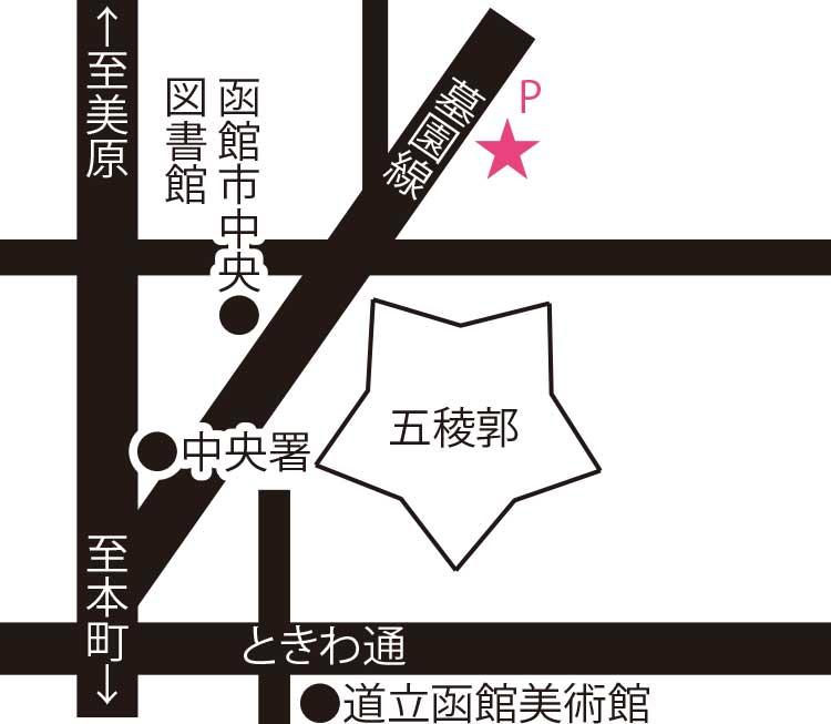 旬暦ひだか周辺地図