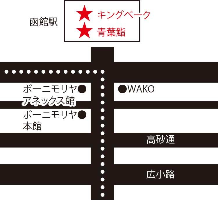 函館駅前グルメマップ