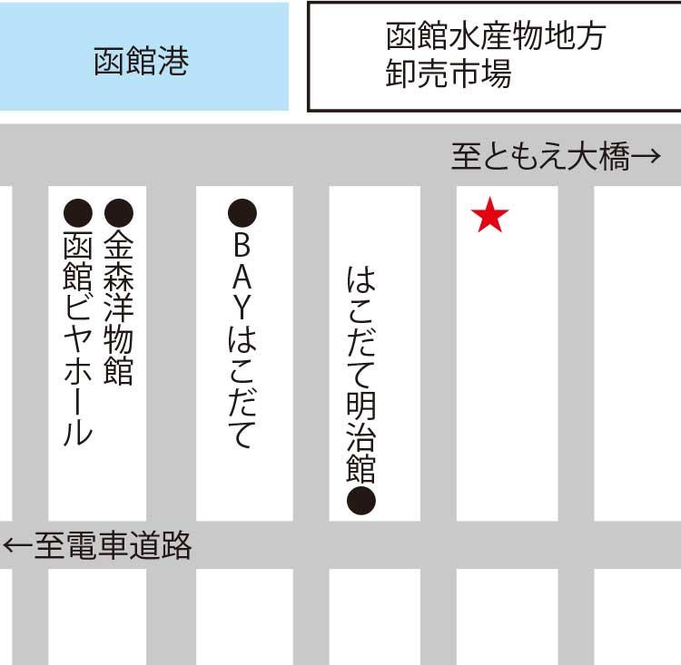 ラビスタ函館ベイ周辺地図