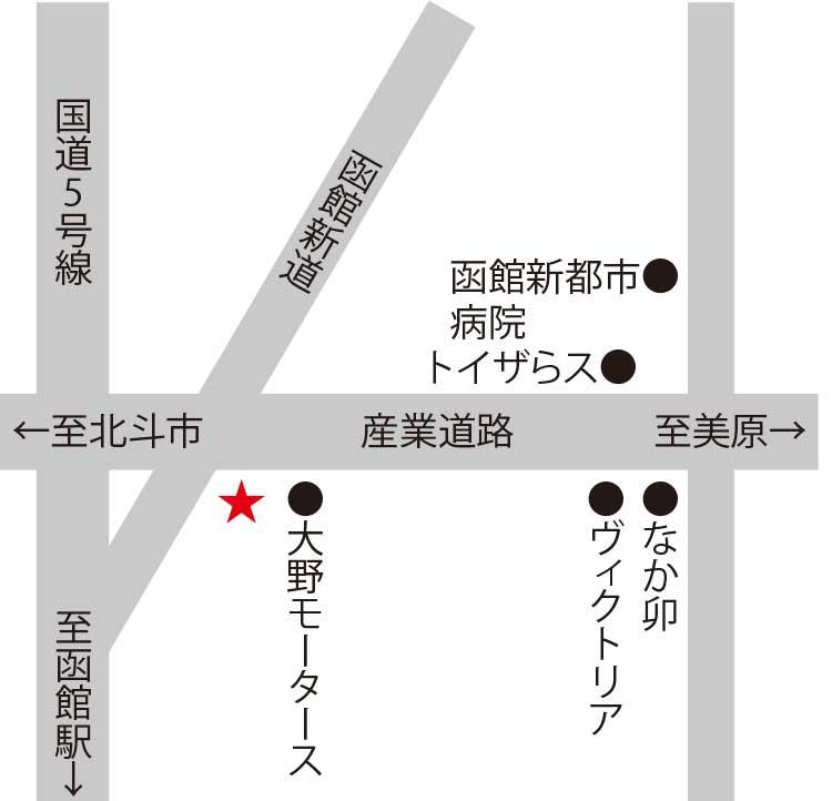 彩風塘函館店周辺地図