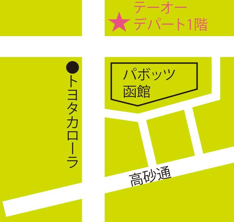 オレンジハウス函館テーオー店周辺地図