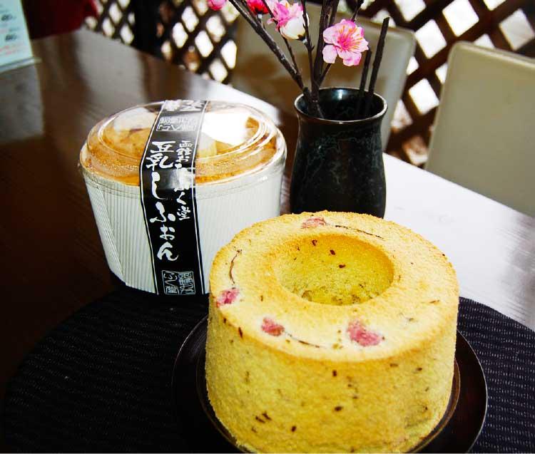函館おたふく堂の豆乳さくらのしふぉん