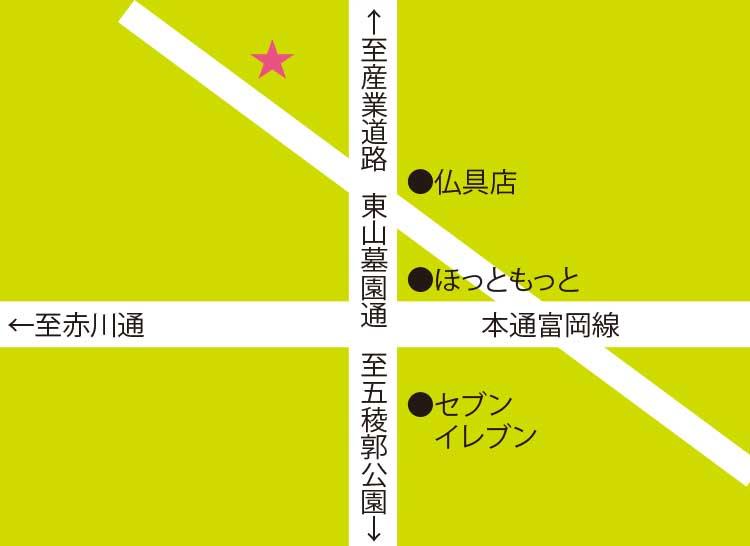 函館おたふく堂周辺地図