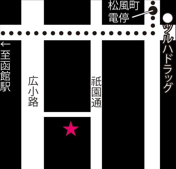 函館大門食堂ダイナー・カラマーロ周辺地図