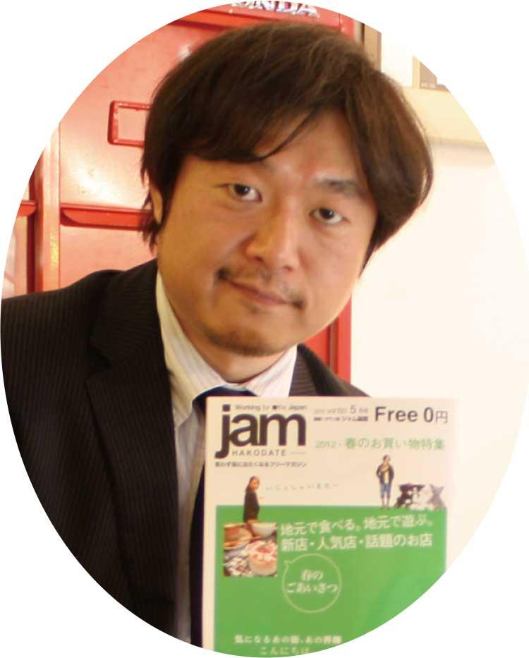 jam函館編集長吉田智士さん