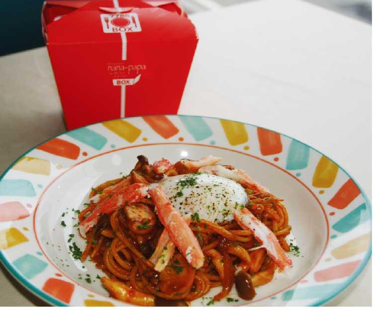 Restaurant nana-papaの紅ズワイ蟹と温泉卵のナポリタンスパゲッティー