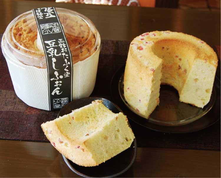 函館おたふく堂の豆乳赤ルバーブしふぉん