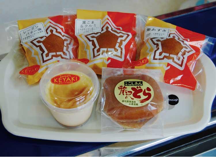 Sweets KEYAKIのどら焼きセット