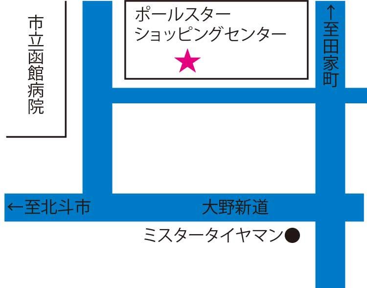 ママイクコポールスターSC店周辺地図