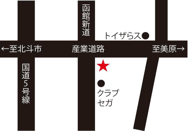 中国料理彩風塘函館昭和店周辺地図