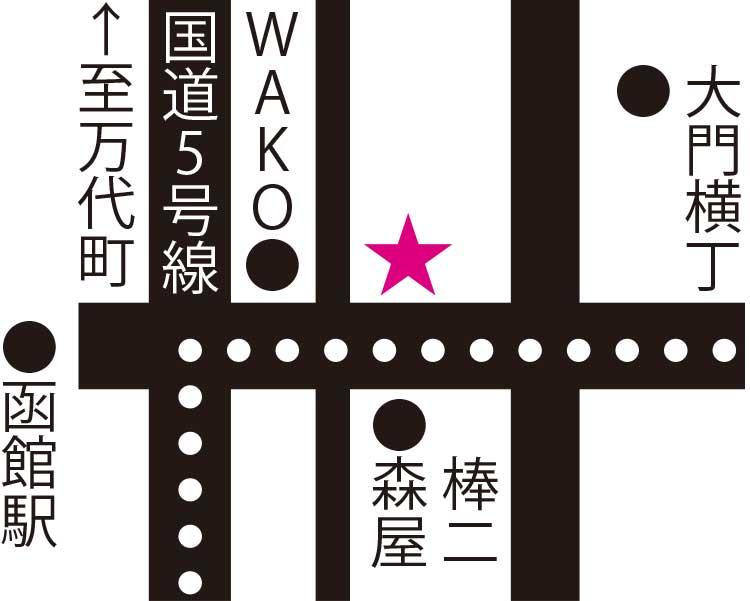 函館Evergreen周辺地図