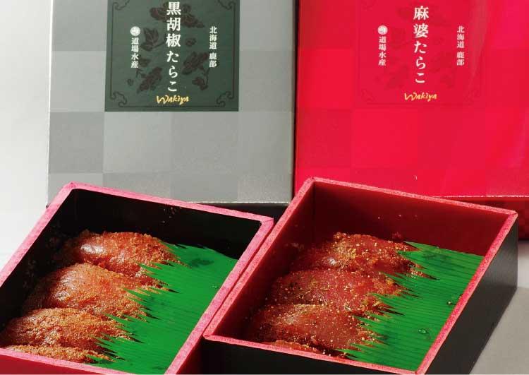 マルセン道場水産の黒胡椒たらこと麻婆たらこ