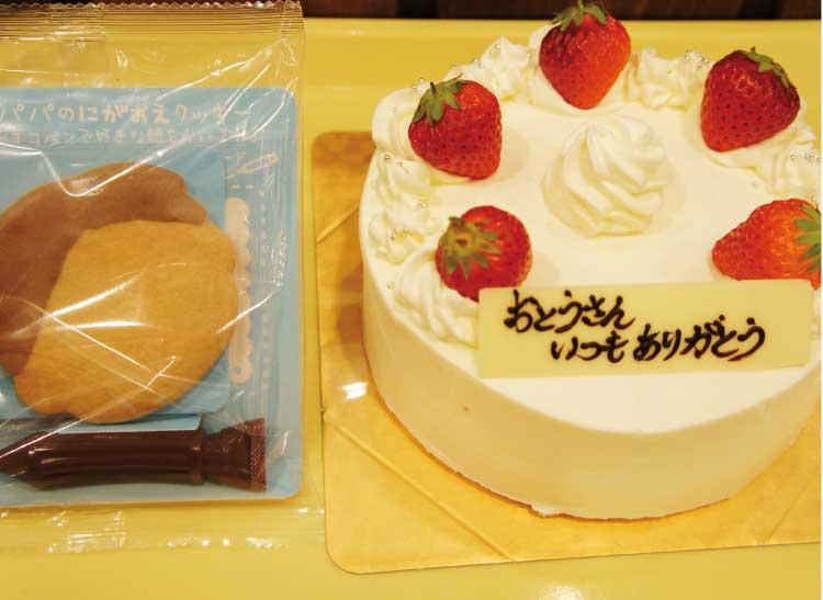 ジョリジュワジョイスのデコレーションケーキ