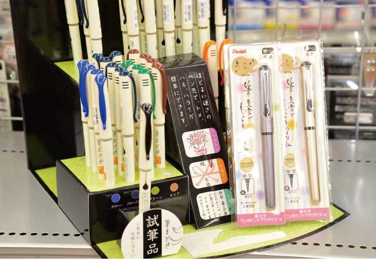 加藤栄好堂美原店オススメの書き込み式ボールペン字の練習帳