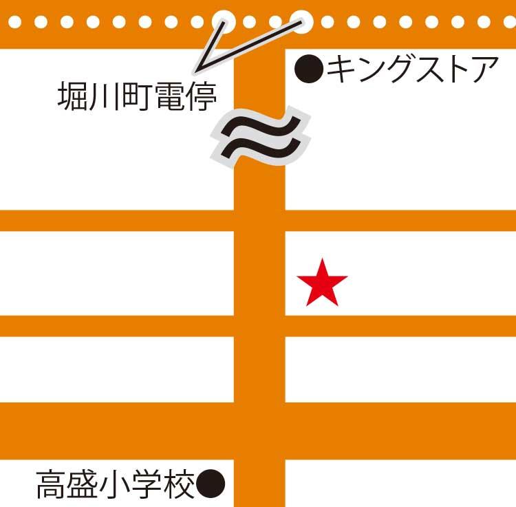 中華飯店八宝園周辺地図