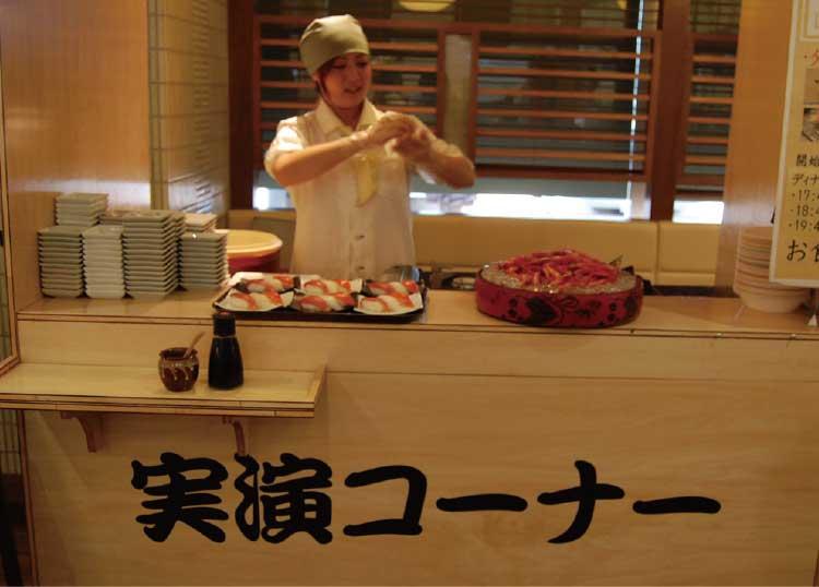旬菜食健ひな野の実演コーナー