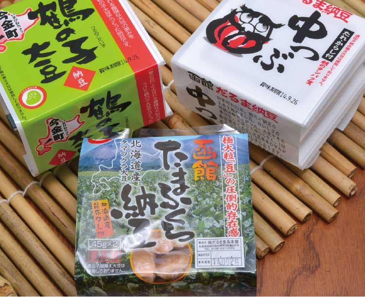 だるま食品本舗のたまふくら納豆と中つぶ納豆と鶴の子大豆納豆