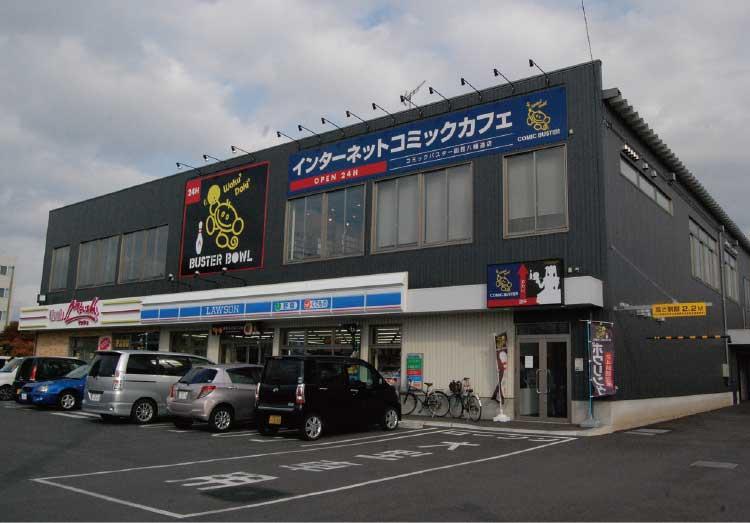 バスターボウル函館八幡通店外観