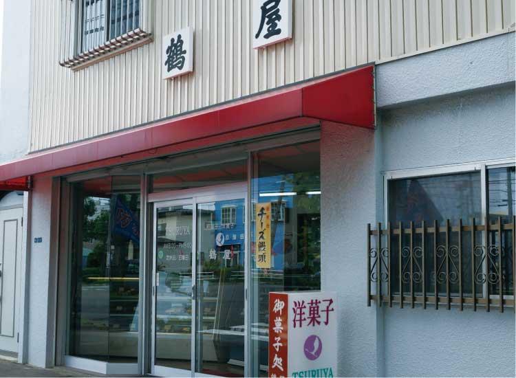 鶴屋菓子店の外観