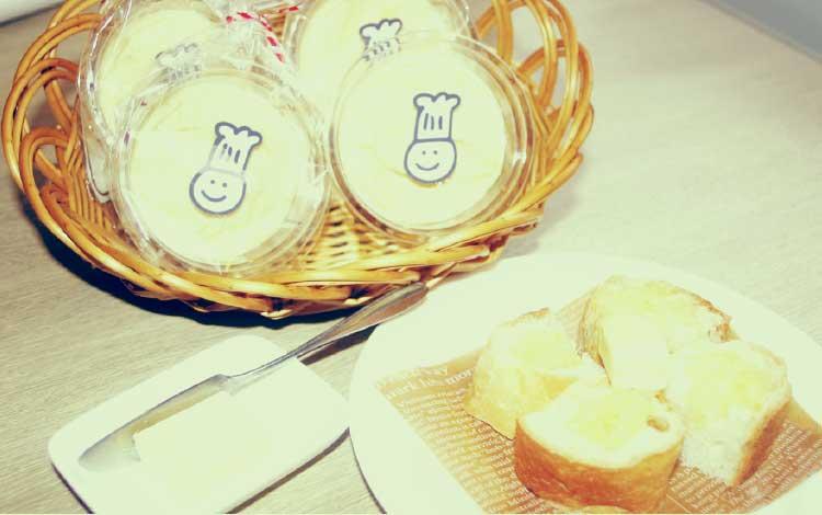 ビストロ コパンのコパン特製バター
