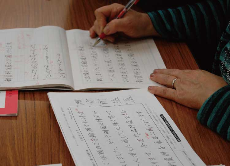 ボールペン字練習
