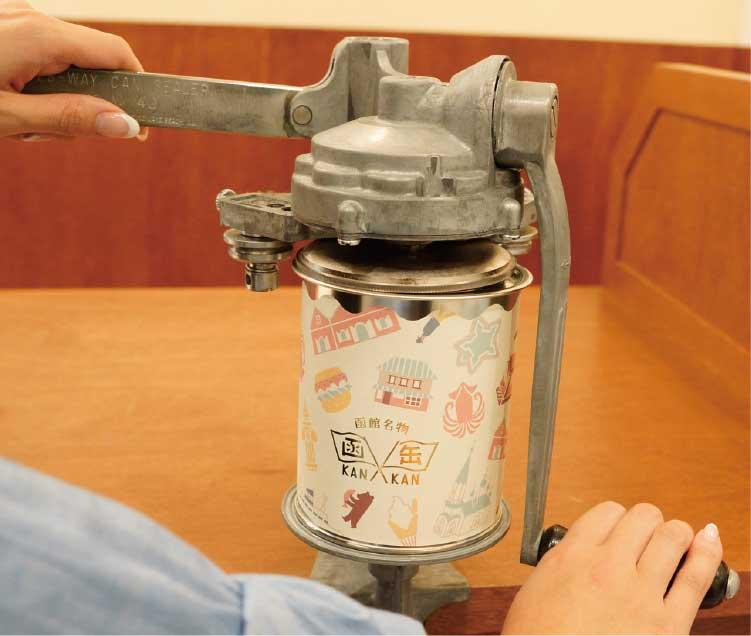 函缶の作成工程