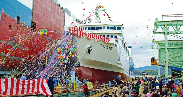 奥尻町の新造船就航記念式典