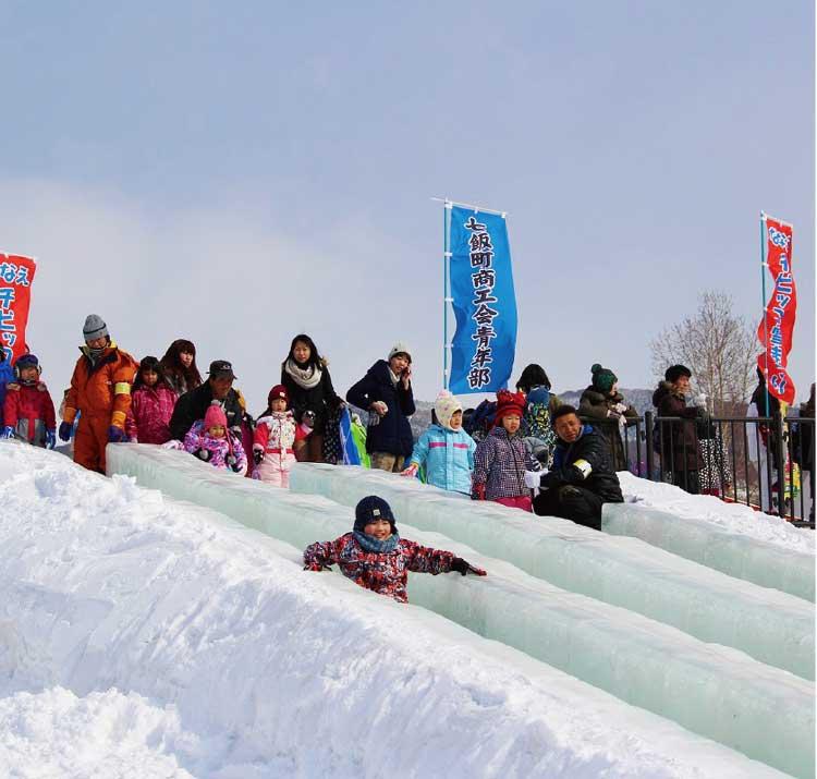 ななえあかまつ公園の氷の滑り台