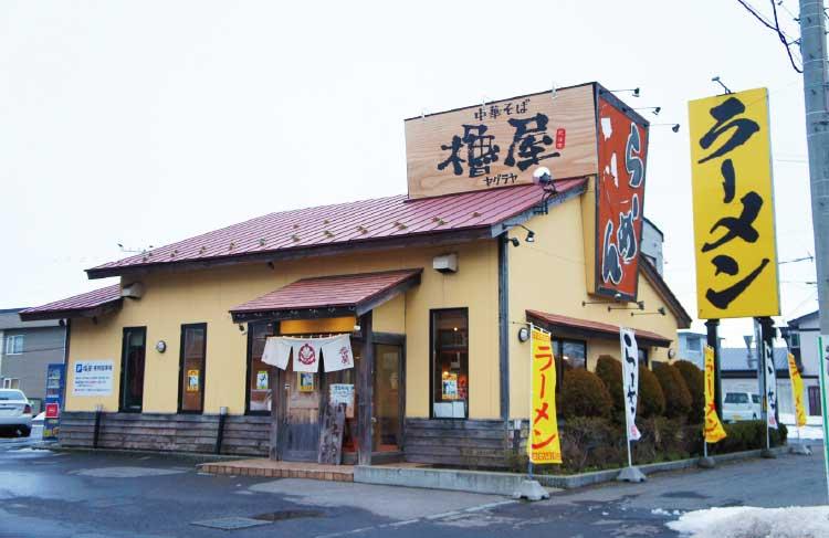 中華そば櫓屋外観