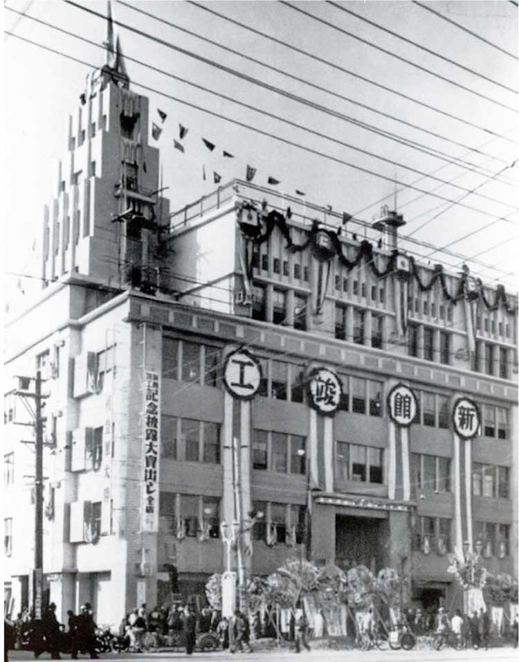 棒二森屋の店舗完成時の建物外観