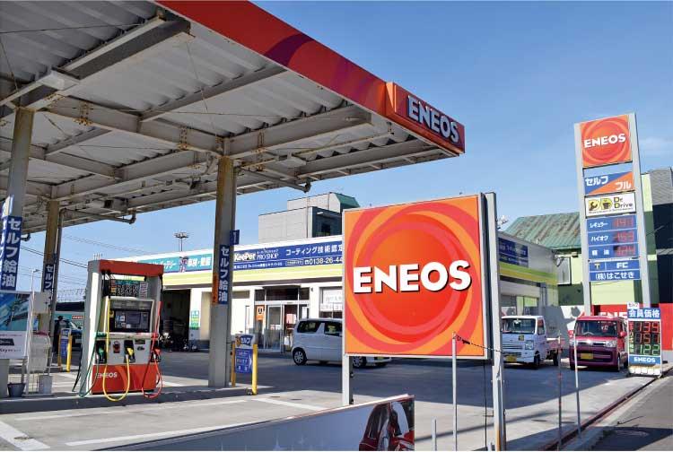 株式会社はこせきのガソリンスタンド
