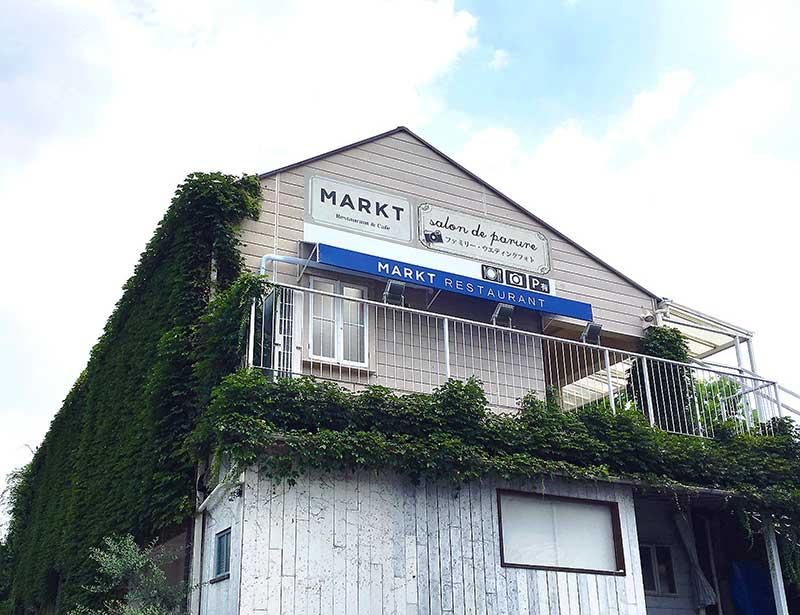 二子玉川のレストランMARKT